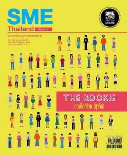 Coffee Puppy SME Thailand Magazine-03