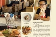 Coffee Puppy Praew Magazine