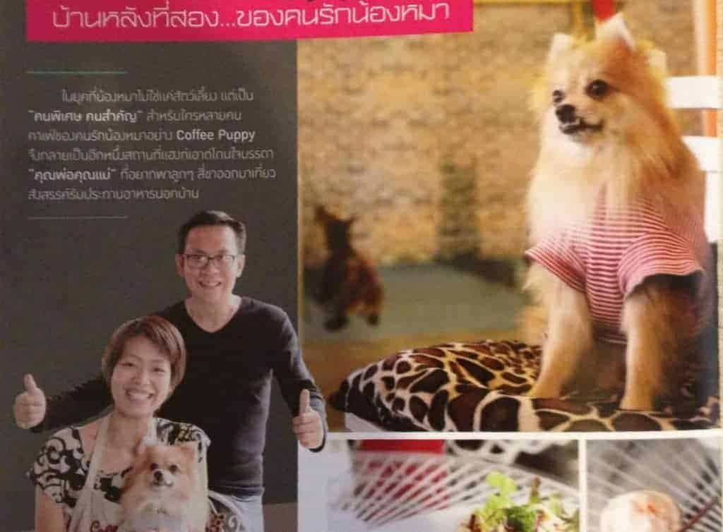 """Coffee & Puppy"" in ""SME Thailand Magazine"""