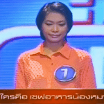 """Coffee & Puppy"" On TV"" ""Identity Thailand"" (Dog MasterChef)"