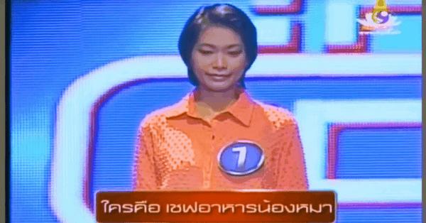 """Coffee & Puppy"" On TV"" ""Identity Thailand"" (Dog MasterChef)"