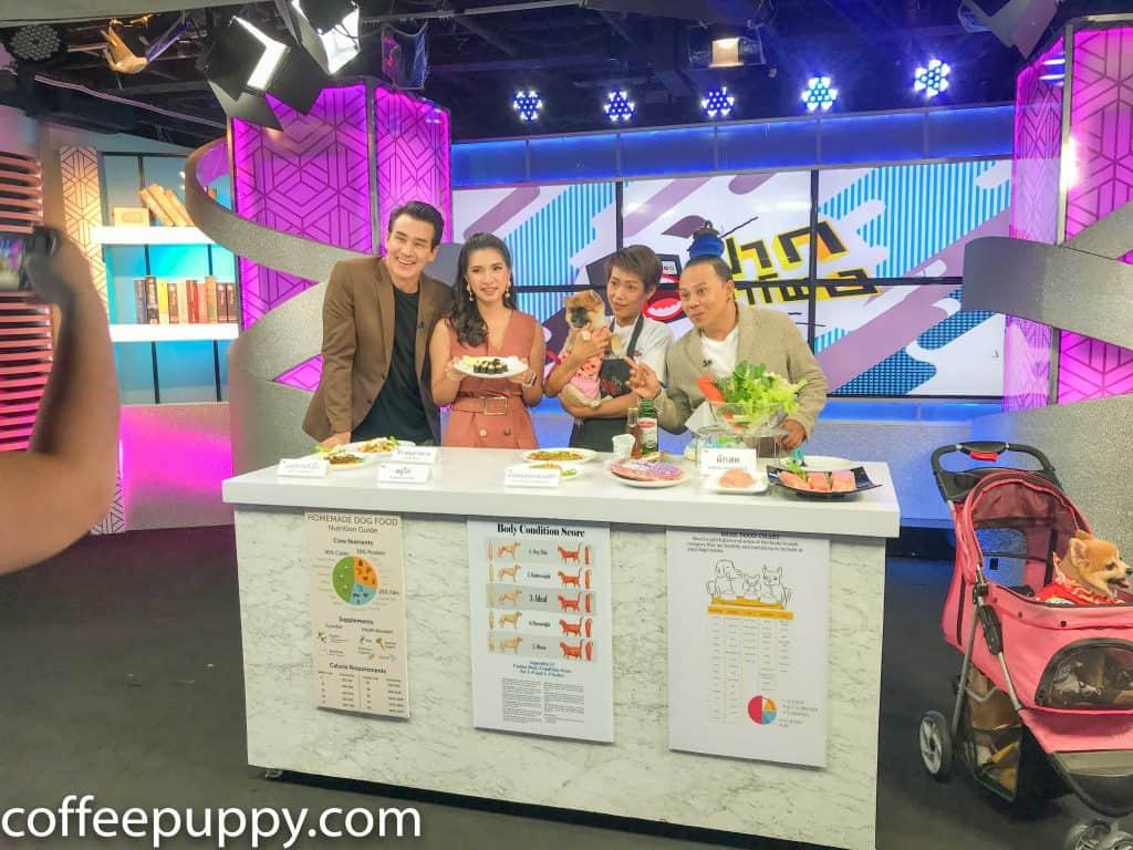 Coffee & Puppy On TV: รายการ ปากลำโพง Amarin TV HD 34 8
