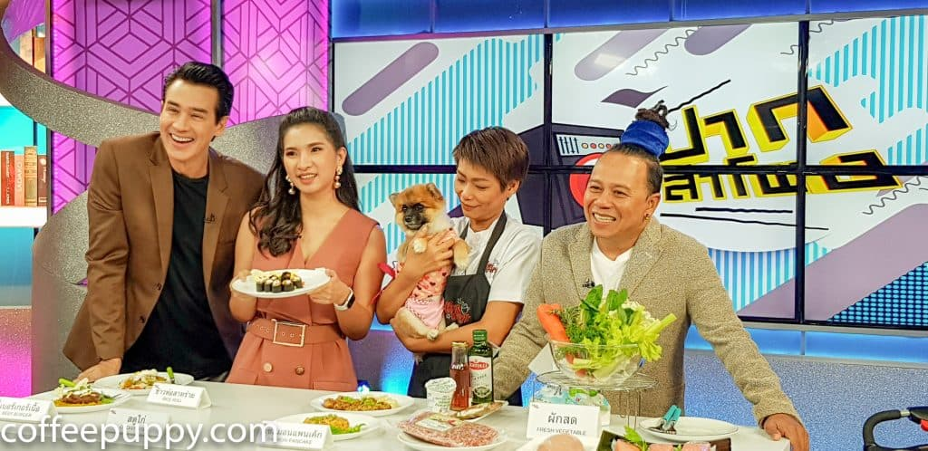 Coffee & Puppy On TV: รายการ ปากลำโพง Amarin TV HD 34 9
