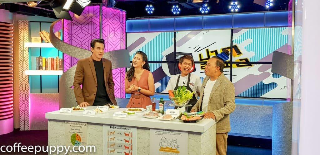 Coffee & Puppy On TV: รายการ ปากลำโพง Amarin TV HD 34 3