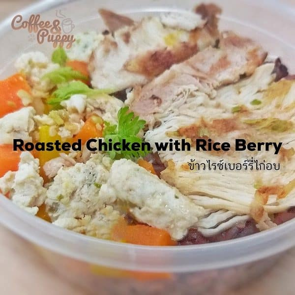 Riceberry Roasted Chicken