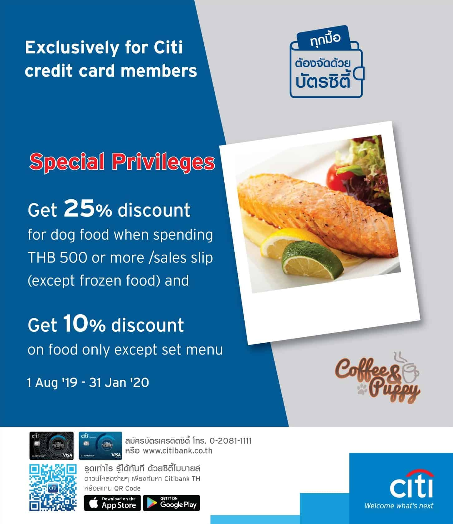 Promotion From Citi Dining