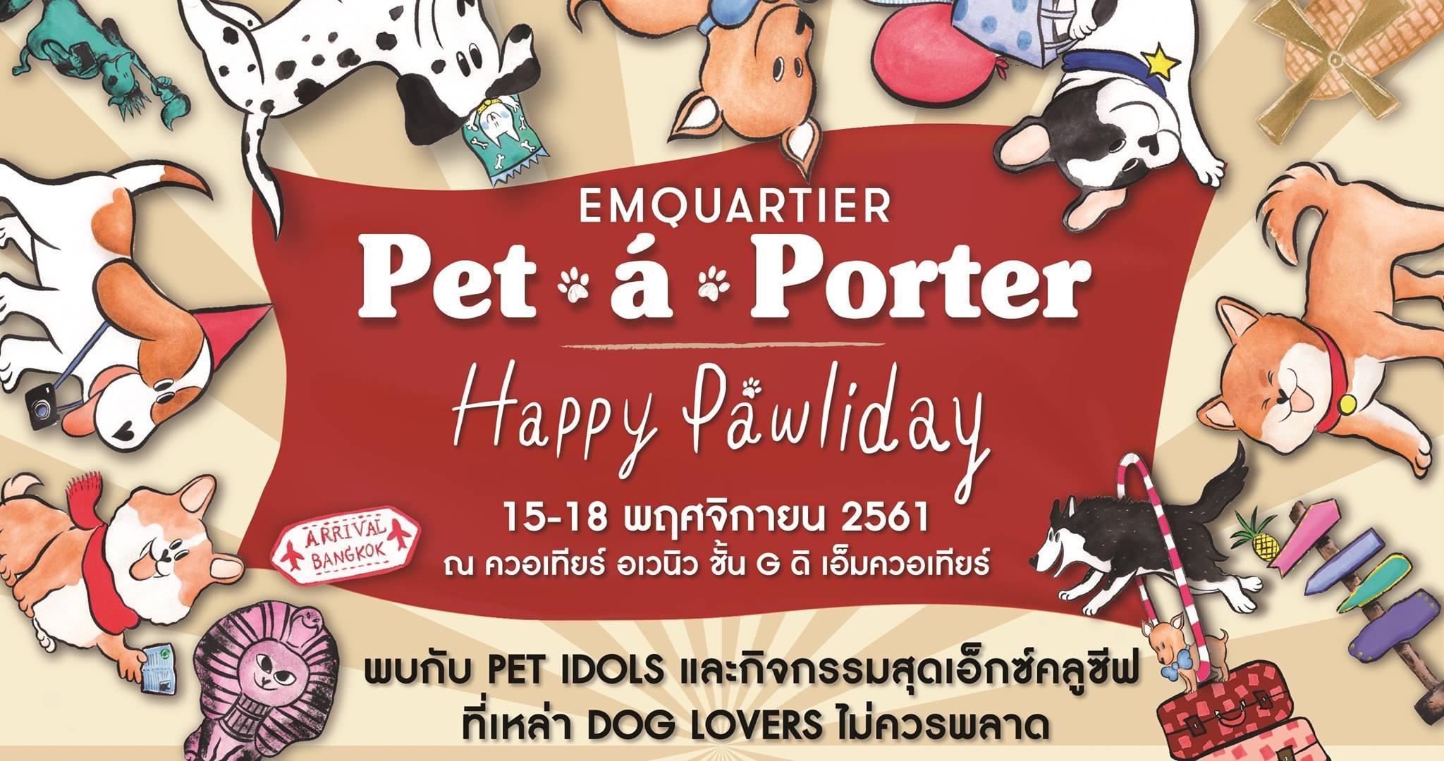 Pet A Porter 2018
