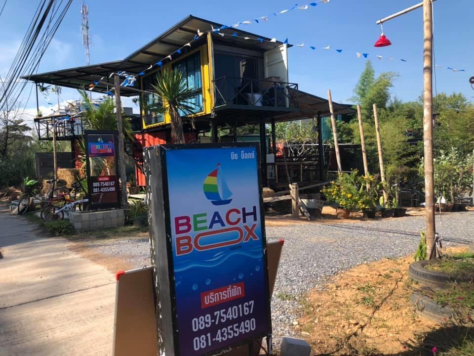 Beach_Box_Resort-Rayong-ระยอง-น้องหมาพักได้-03